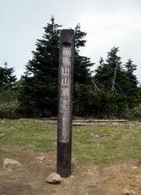 1813-2